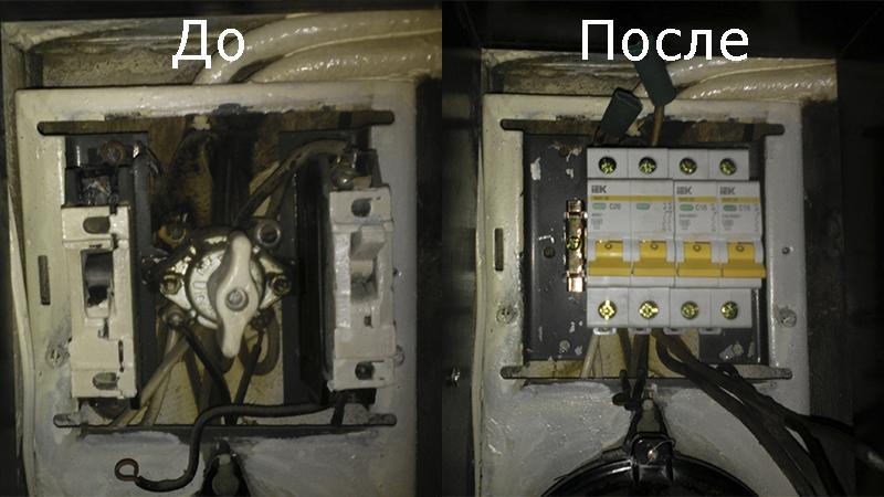 Вызов электрика спб кировский район